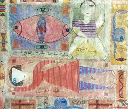 Kindheit, 1996, Tempera-Papier, 30x34cm
