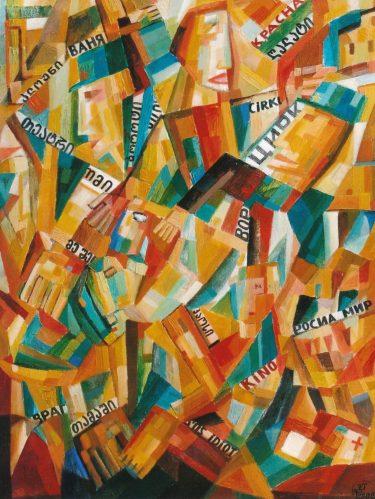 Chaos,2008,Öl auf Leinwand,Collage,80x60cm